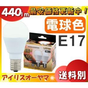 ECOHiLUX アイリスオーヤマ LDA4L-G-E17/W-4T52P 2個パック 5年保障 密閉器具対応 全方向タイプ E17口金 40形相当 電球色 4.4W 440lm「送料区分A」