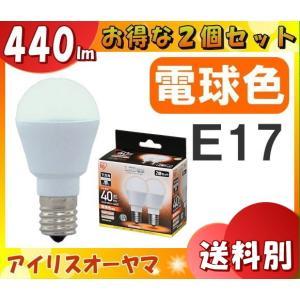 NEW  ECOHiLUX アイリスオーヤマ  LDA4L-H-E17-4T52P  2個パック 5年保障 密閉器具対応 E17口金 40形相当 電球色 4.4W 440lm  「送料区分A」