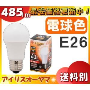 アイリスオーヤマ LDA5L-G-4T5 5年保障 広配光 約220°密閉器具対応 40W形相当 電球色 4.9W 485lm 口金E26(LDA)「送料区分A」|esco-lightec