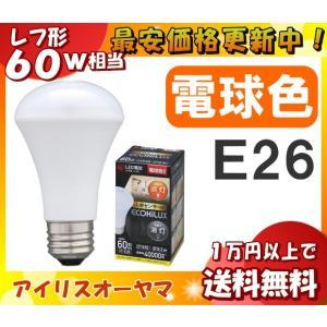 人感センサー付 レフ形LED電球 LDR8L-H-S6 エコハイルクス アイリスオーヤマ 電球色 60形相当 口金E26 「送料区分A」「J1S」|esco-lightec