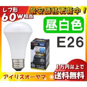 人感センサー付 レフ形LED電球 LDR8N-H-S6 エコハイルクス アイリスオーヤマ  昼白色 60形相当 口金E26  「送料区分A」「J1S」|esco-lightec