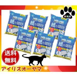アイリスオーヤマ KMN-70N 〔7Lx6袋セット〕 トイレに流せる 紙の猫砂 再生パルプ使用 燃えるゴミとして処理出来る[kmn70n]「送料無料」「6個まとめ買い」 esco-lightec