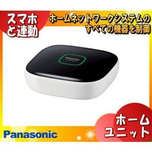 ● ホームユニット(ホームネットワークシステム) ●パナソニック PANASONIC ●品番 :KX...