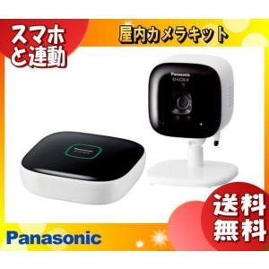 「送料無料」Panasonic パナソニック KX-HJC200K-W 屋内カメラキット(ホームユニ...