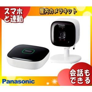 Panasonic パナソニック KX-HJC200K-W 屋内カメラキット(ホームユニット+屋内カ...