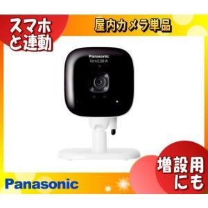 ●メーカー:パナソニック (屋内カメラ単品) ●品番:KX-HJC200-W ●電源:ACアダプター...