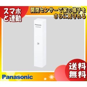 ●メーカー:パナソニック (開閉センサー) ●品番:KX-HJS100-W ●電源:リチウム電池(品...