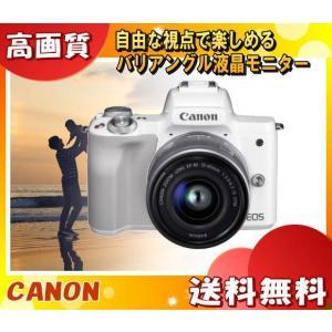 ●商品名:キヤノン EOSKISSM-L18150KWH ミラーレス一眼カメラ 「EOS Kiss ...