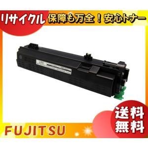 FUJITSU 富士通 LB321B ブラック リサイクルトナー 対応機種:XL-9321 印字枚数:12,000枚 [lb321b][xl9321][送料無料]|esco-lightec