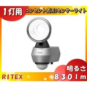 ●LED-AC1010 ●10W LEDセンサーライト ●本体サイズ:約幅83×奥128×高さ160...
