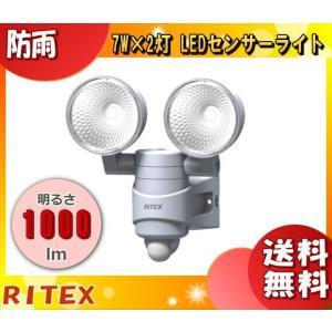 ライテックス LED-AC314 LEDセンサーライト AC電源式 7W×2灯 1,000lm 防雨タイプ コード3m 大光量のスタンダード機 [ledac314][LEDAC314]「送料無料」|esco-lightec