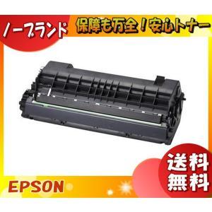 「送料無料」トナーカートリッジ エプソン LPA3ETC11 モノクロ ノ−ブランド (汎用品)|esco-lightec