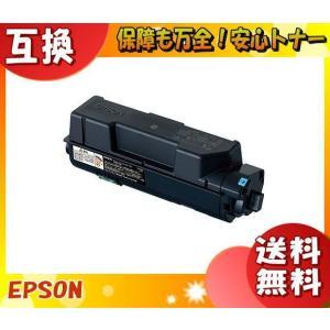 EPSON エプソン LPB4T26 ETカートリッジ 〔互換〕 印字枚数:約13,300枚 対応機種:lp180d/lp180dn/lps280dn/lps380dn [epson][lpb4t26]「送料無料」|esco-lightec