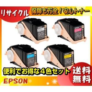 「国内再生品」EPSON エプソン LPC3T18 4色セット 〔リサイクル〕[E&Qマーク認定][国内再生品]「送料無料」|esco-lightec