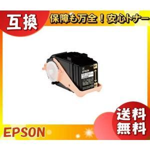 EPSON エプソン LPC3T35K トナーカートリッジ ブラック 大容量〔互換〕 印字枚数:4,100枚 対応機種:lps6160[epson][lpc3t35k]「送料無料」|esco-lightec