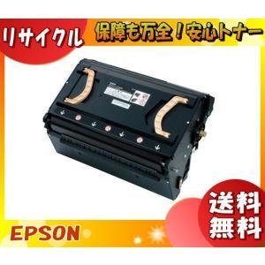 ドラム エプソン LPCA3K9 (リサイクル)「国内再生品」「E&Qマーク認定品」|esco-lightec