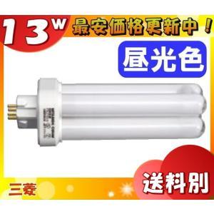 コンパクト型蛍光管(FDL型 昼光色) 三菱 FDL13EX-D  BB・2 「JS10」「送料区分B」「JS」|esco-lightec