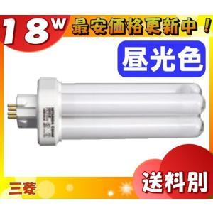 コンパクト型蛍光管(FDL型 昼光色) 三菱 FDL18EX-D  BB・2 「JS10」「送料区分B」「JS」|esco-lightec