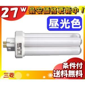 コンパクト型蛍光管(FDL型 昼光色) 三菱 FDL27EX-D  BB・2 「JS10」「送料区分B」「JS」|esco-lightec