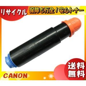 キャノン NPG-25 ブラック (リサイクル)トナーカートリッジ「国内再生品」「E&Qマーク認定品」|esco-lightec