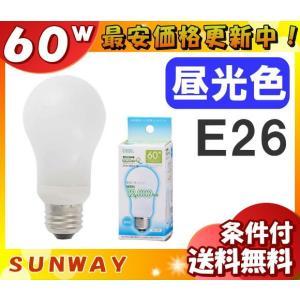オーム電機 EFA15ED/11N 電球形蛍光灯 A型 E26/60形 昼光色 定格寿命 12,000時間 「送料区分A」「JS10」|esco-lightec