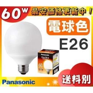 パナソニック パルックボール 定格寿命:10,000時間 EFG15EL/11E G15形(ボール電球形状)・E26 電球60形タイプ 電球色 2700K 「送料区分B」|esco-lightec