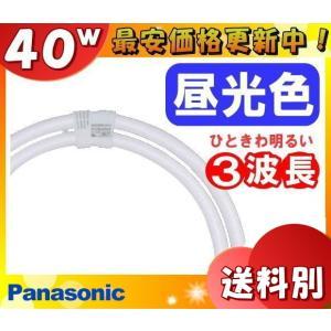 長寿命20,000時間 パナソニック FHD40ECW/L 40形 ツインパルック プレミア蛍光灯  クール色(3波長形昼光色)「送料区分B」「JS5」 esco-lightec