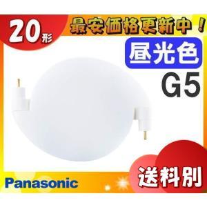 パナソニック FHSCLD20ECW スパイラルパルック代替LED 20形 電球色 クール色 色温度6700(K) 口金G5 全光束(lm)1300 FHSC20ECW代替品 「送料区分A」「J1S」|esco-lightec