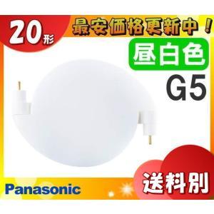 パナソニック FHSCLD20ENW スパイラルパルック代替LED 20形 電球色 ナチュラル色 色温度5000K 口金G5 全光束(lm)1300 FHSC20ENW代替品 「送料区分A」「J1S」|esco-lightec