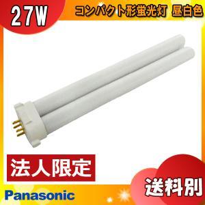コンパクト型蛍光管(FPL型昼白色)パナソニック(Panasonic) FPL27EX-N ツイン蛍光管 「FPL27EXN」「送料区分B」「JS」|esco-lightec