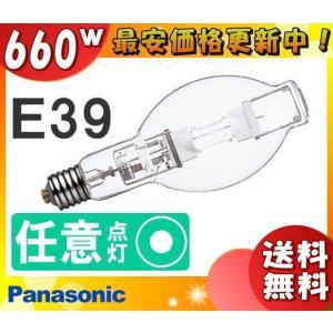 パナソニック(Panasonic) NH660L/N [NH660LN] ハイゴールド 一般型 NH660・L[NH660L]の代替品 「送料区分C」
