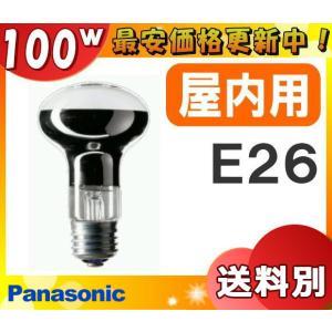 パナソニック RF100V90W/D E26口金 レフ電球(屋内用) 80ミリ径 100形 「送料区分B」「JS」