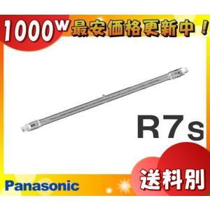 パナソニック J220V1000W「J220V1000W」 両口金型ハロゲン R7s 「送料区分C」「JS10」 esco-lightec