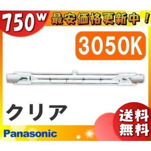 パナソニック JP100V750WB「JP100V750WB」 スタジオ用ハロゲン電球 クリア 両口金型 R7s口金 R7s 「J1S」「送料区分C」|esco-lightec