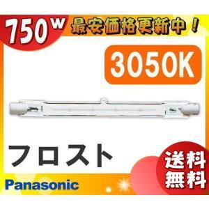 パナソニック JP100V750WB・F「JP100V750WBF」 スタジオ用ハロゲン電球 フロスト 両口金型 R7s口金 R7s 「J1S」「送料区分C」|esco-lightec