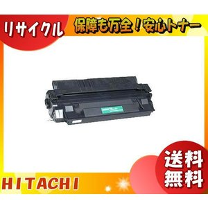 「送料無料」トナーカートリッジ 日立 PC-PZ2400 (リサイクル)「E&Qマーク認定品」|esco-lightec