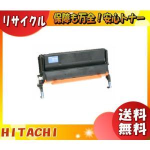 「送料無料」トナーカートリッジ 日立 PC-PZ2450 (リサイクル)「E&Qマーク認定品」|esco-lightec