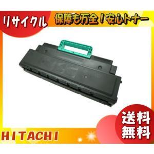 「送料無料」トナーカートリッジ 日立 PC-PZ26501 (リサイクル)「E&Qマーク認定品」|esco-lightec