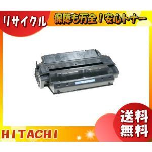 「送料無料」トナーカートリッジ 日立 PC-PZ2700 (リサイクル)「E&Qマーク認定品」|esco-lightec