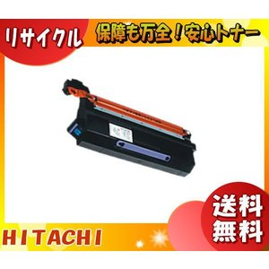 「送料無料」トナーカートリッジ 日立 PC-PZ47004 シアン (リサイクル)「E&Qマーク認定品」|esco-lightec
