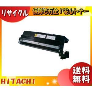 「送料無料」トナーカートリッジ 日立 PC-PZ47201 ブラック (リサイクル)「E&Qマーク認定品」|esco-lightec