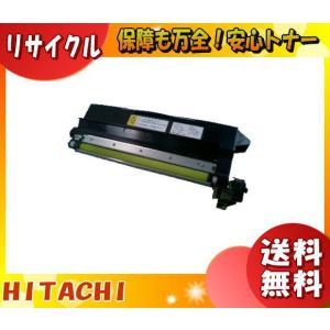 「送料無料」トナーカートリッジ 日立 PC-PZ47202 イエロー (リサイクル)「E&Qマーク認定品」|esco-lightec