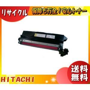 「送料無料」トナーカートリッジ 日立 PC-PZ47203 マゼンタ (リサイクル)「E&Qマーク認定品」|esco-lightec