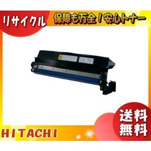 「送料無料」トナーカートリッジ 日立 PC-PZ47204 シアン (リサイクル)「E&Qマーク認定品」|esco-lightec