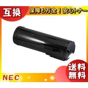 「送料無料」EPカートリッジ NEC PR-L5500-12(互換)