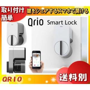 ●メーカー:Qrio ●商品名:Qrioスマートロック ●形番 :Q-SL1 ●サイズ:長さ115....