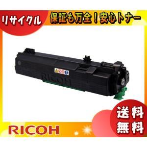 ■RICHO〔リコー〕           ■Model number:  6400H 〔リサイクル...
