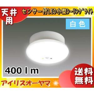「送料無料」アイリスオーヤマ SCL4W-MS 人感センサー付LED小型シーリングライト 角型 白色 400lm LED一体型「SCL4WMSP」|esco-lightec