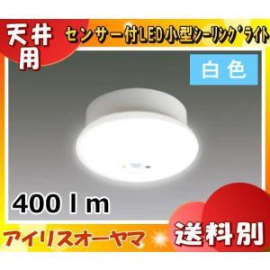 アイリスオーヤマ SCL4W-MS 人感センサー付LED小型シーリングライト 角型 白色 400lm LED一体型「SCL4WMSP」「送料区分B」|esco-lightec