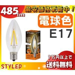 STYLED LACC4TL1(485lm)LDC3LGE17 LEDシャンデリア電球 クリア 電球色 E17口金 全方向(320°) 密閉対応  4.2W(40W形相当)「送料区分A」「M10M」|esco-lightec